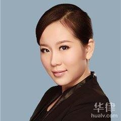 广州合同纠纷亚搏娱乐app下载-魏真真亚搏娱乐app下载