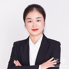 寧波婚姻家庭律師-陳曉燕律師