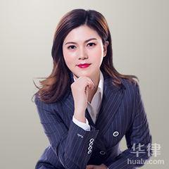 益陽律師-平江-羅丹丹律師