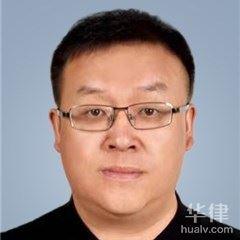 北京刑事辩护律师-赵凯律师