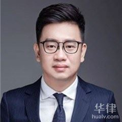 北京刑事辩护律师-周靓律师