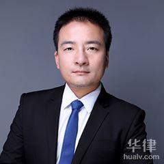 寶雞律師-楊昊偉律師