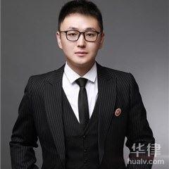 西藏醫療糾紛律師-王澤富律師