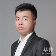 临沧律师-周磊律师