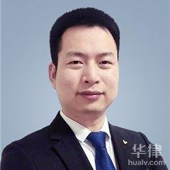 池州律师-汪毅律师