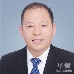 鹰潭律师-张志松律师