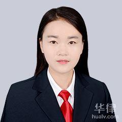 臨夏律師-許靜律師