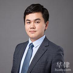 松江区律师-吴凡律师
