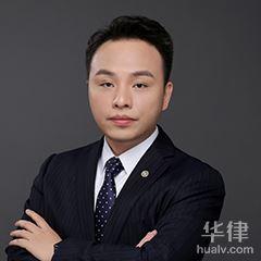 晉中律師-司劍律師