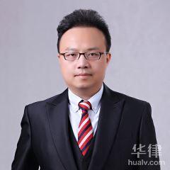 上海房產糾紛律師-彭琨律師
