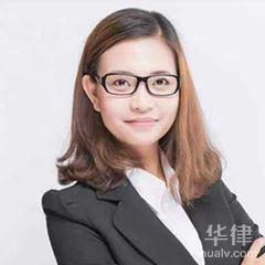 山西律師-趙婕律師