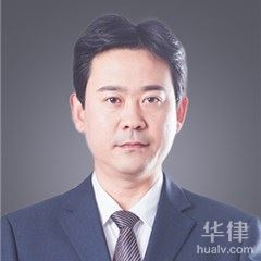 臨夏律師-安治國律師