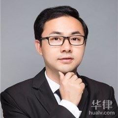 淮北律師-陳達標律師