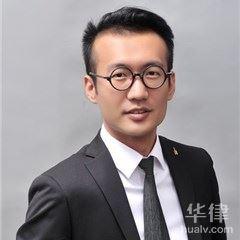 內蒙古公司法律師-賈昀泰律師