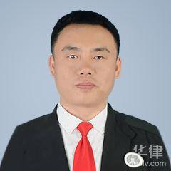辽宁工伤赔偿律师-王长余律师