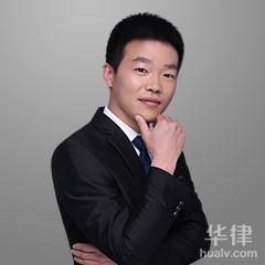 郑州律师-李纪威律师