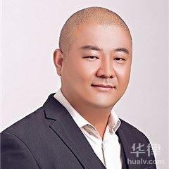 天津律师-刘伯刚律师