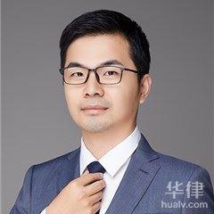 浙江行政律師-沈晨律師