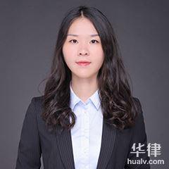 上海刑事辯護律師-徐卉律師