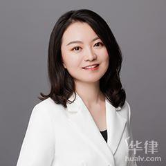 上海房產糾紛律師-魏靜律師