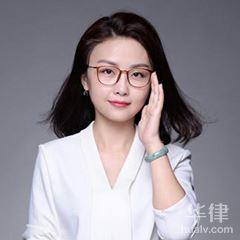大連律師-趙余娜律師