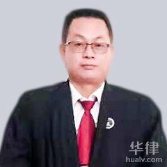 昆明律师-黄本勇律师
