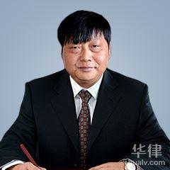 呼和浩特律师-王庆杰律师