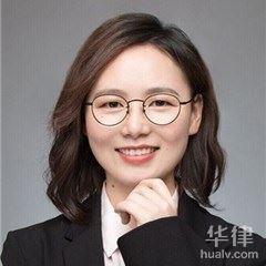 徐州律師-許曉燕律師