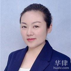 长春律师-李永晶律师