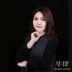 臨滄律師-張雪律師