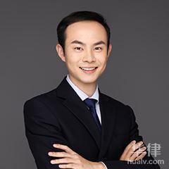 臨滄律師-高程律師