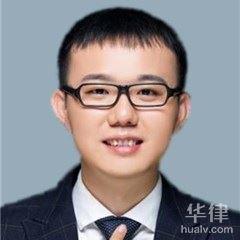 鷹潭律師-程宇如律師