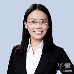 天津律師-劉麗薇律師