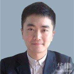 三明律師-鄭帥律師