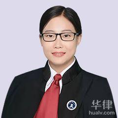 聊城律師-王泳婷律師