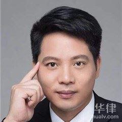 广州刑事辩护律师-王辉律师