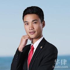 臨滄律師-張政委律師