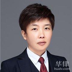 寧波婚姻家庭律師-賞彩霞律師
