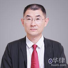 天津律师-王文奎律师