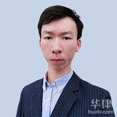 三明律师-林振利律师