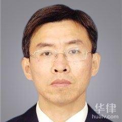 河南合同糾紛律師-王福波律師