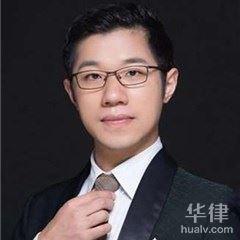 連云港律師-金塵律師