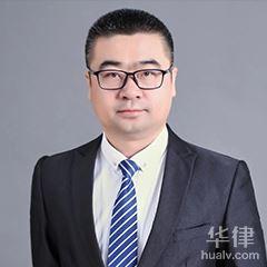 沈阳律师-奚鹏律师