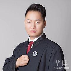 萊蕪律師-張斌律師