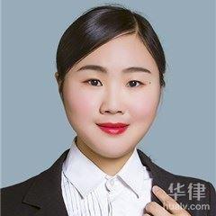 隨州律師-樊雪晴律師
