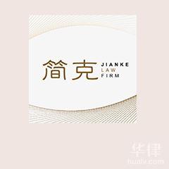 上海刑事辯護律師-劉鷂驊律師