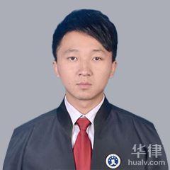 涼山律師-楊正紅律師