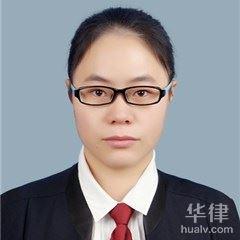 鎮江律師-譚春蘭律師