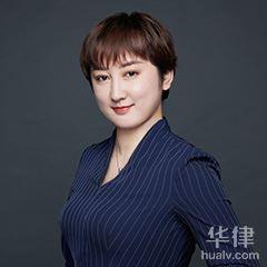 北京刑事辩护律师-南颖律师