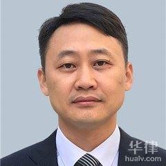 韶關律師-劉衛平律師